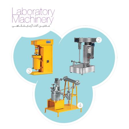 ماشین آلات آزمایشگاهی